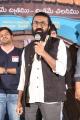 Rahul Ramakrishna @ Brochevarevarura Movie Teaser Launch Stills