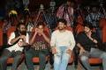 Brochevarevarura Movie Teaser Launch Stills