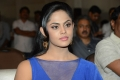 Karthika Nair @ Brother of Bommali Movie Audio Launch Stills