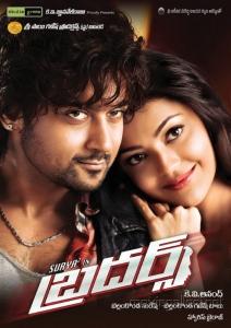 Suriya, Kajal Agarwal in Brothers Telugu Movie Posters