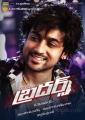 Actor Suriya in Brothers Movie Posters