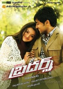 Kajal Agarwal, Suriya in Brothers Movie Posters