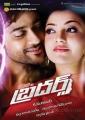 Kajal Agarwal, Suriya in Brothers Telugu Movie Posters
