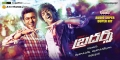 Surya Brothers New Movie Wallpapers