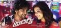 Suriya, Kajal in Brothers Telugu Movie Wallpapers