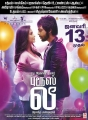 Kriti Kharbanda, GV Prakash in Bruce Lee Movie Release Jan 13th Posters
