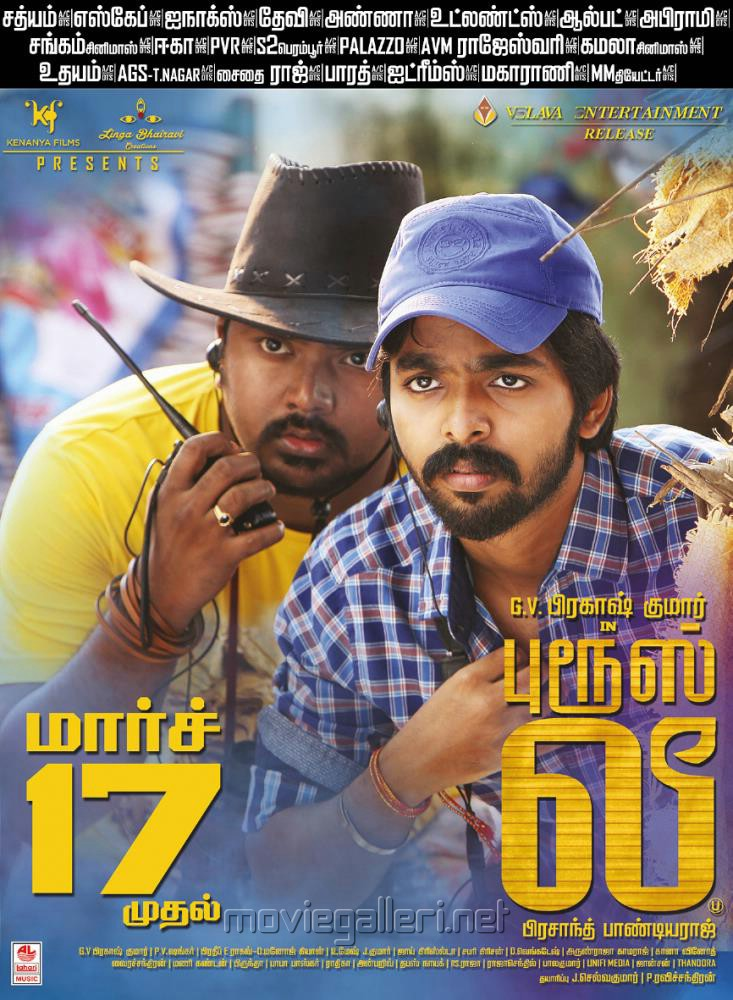 Bala Saravanan, GV Prakash Kumar in Bruce Lee Movie Release Posters