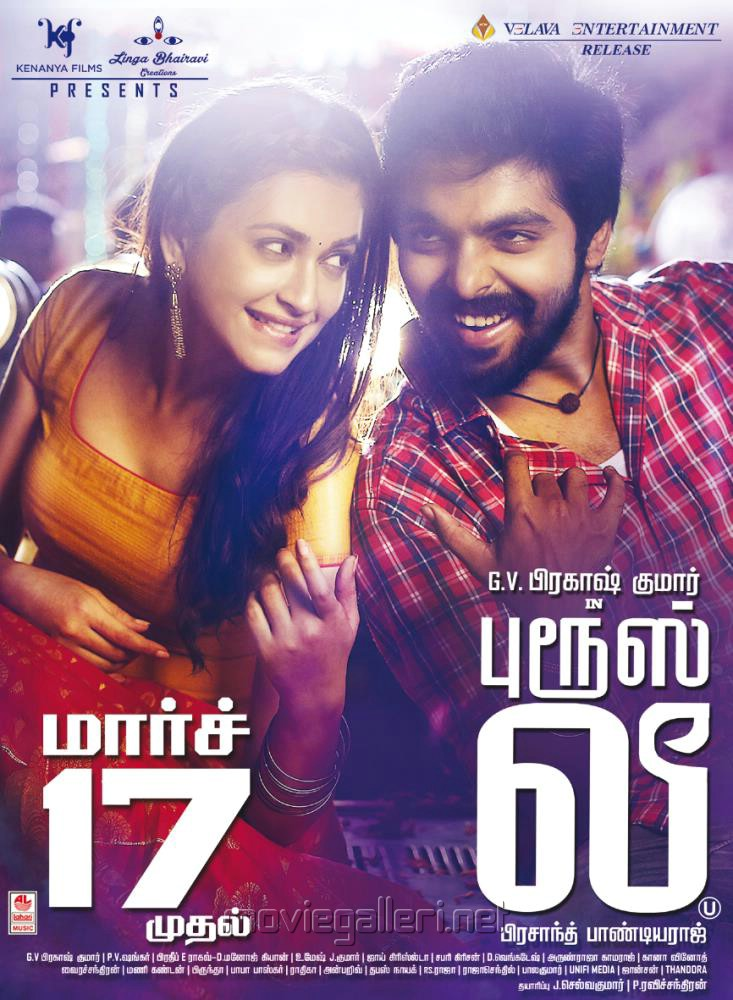 Kriti Kharbanda, GV Prakash in Bruce Lee Movie Release Posters