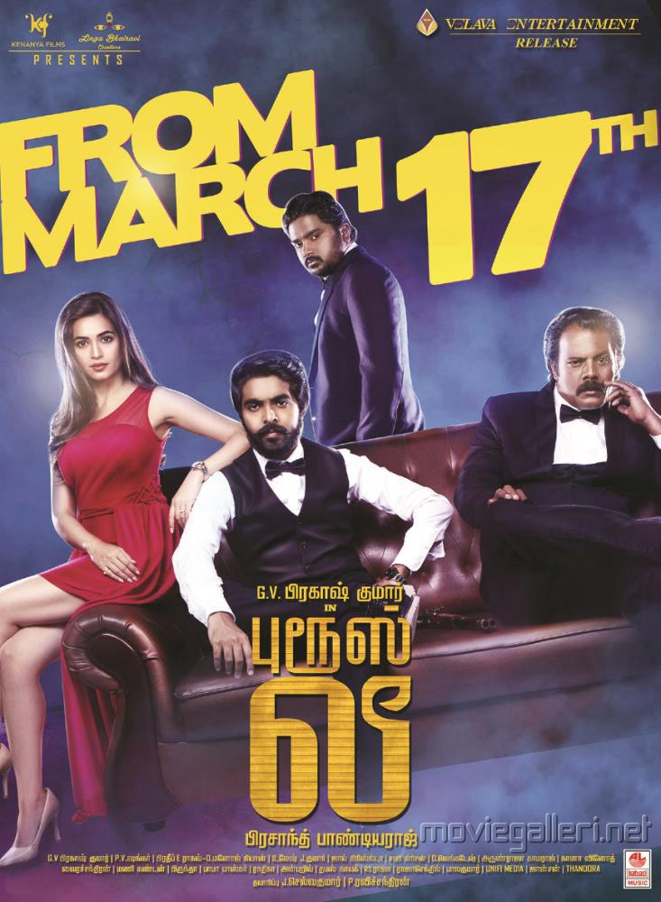 Kriti Kharbanda, GV Prakash, Bala Saravanan, Ramdoss in Bruce Lee Movie Release Posters