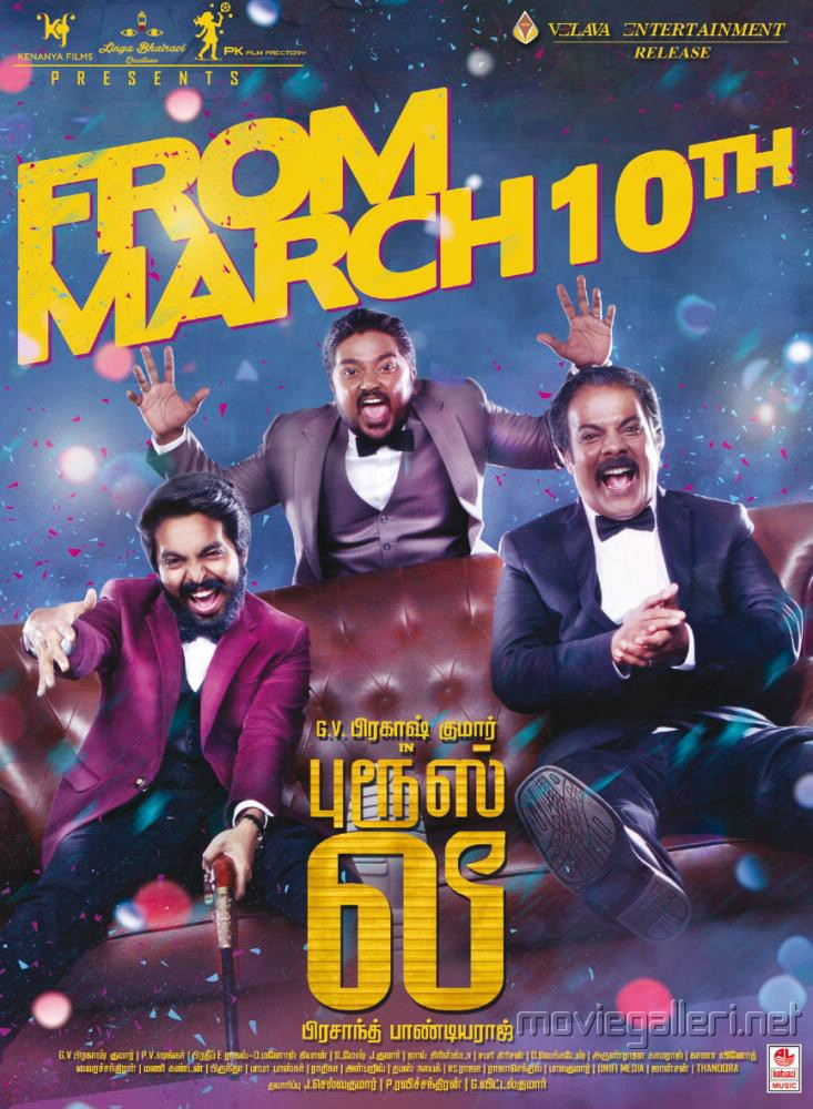 GV Prakash Kumar, Bala Saravanan, Ramdoss in Bruce Lee Movie Release Posters