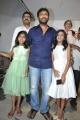 Srinu Vaitla @ Bruce Lee Premiere Show at Prasads Multiplex Hyderabad