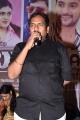 Director Diamond Ratna Babu @ Burra Katha Movie Pre Release Event Photos