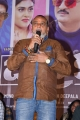 Prudhvi Raj @ Burra Katha Movie Pre Release Event Photos
