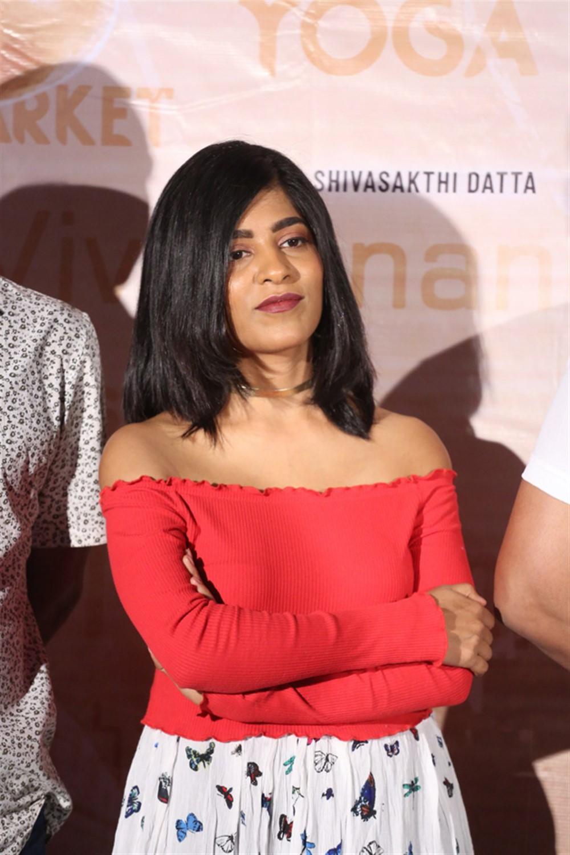 Gayatri Gupta @ Burrakatha Teaser Launch Stills