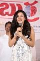 Mishti Chakraborthy @ Burrakatha Teaser Launch Stills