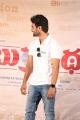 Aadi @ Burrakatha Teaser Launch Stills