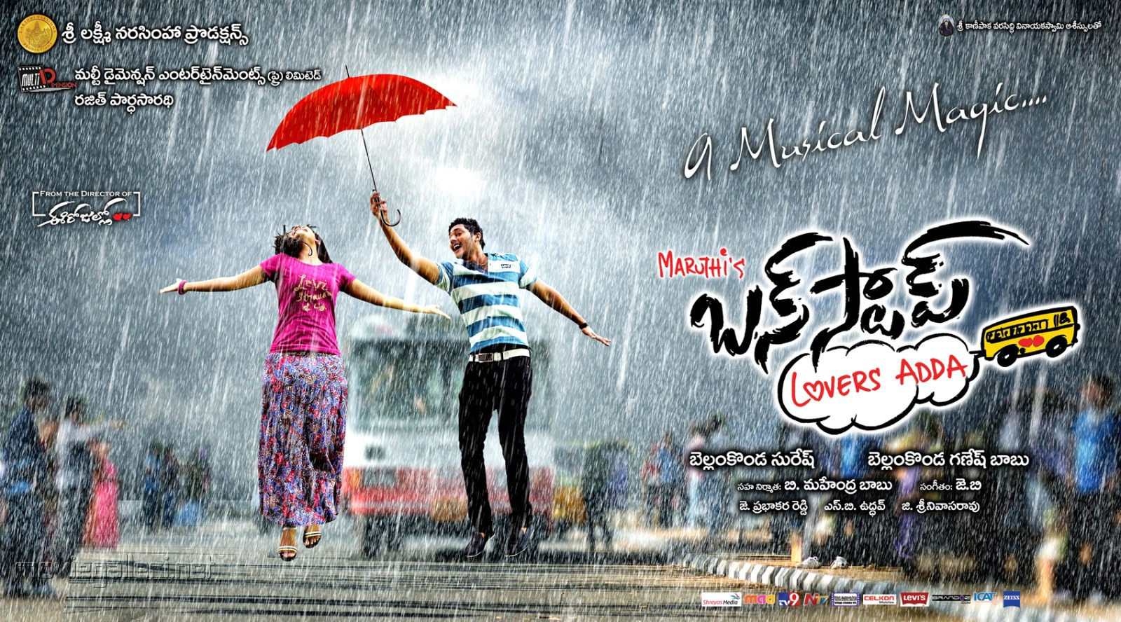 Actor Prince, Actress Sri Divya in Bus Stop Movie HD Wallpapers