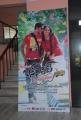 Bus Stop Telugu Movie Trailer Launch Photos