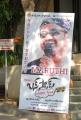 Bus Stop Movie Trailer Launch Photos