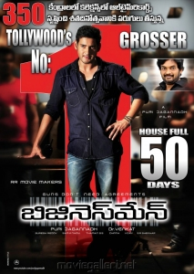 Businessman 50 Days Posters