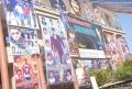 Bhramaramba 70mm (Kukatpally) Businessman Movie Hungama Images