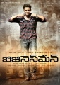 Businessman Movie Posters