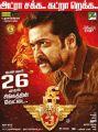 Suriya's C3 (Singam 3) Movie Release January 26 Posters