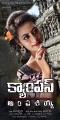 Actress Pavani in Campus Ampasayya Movie Posters