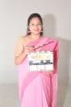 Capital Film Works Web Series Pooja Stills
