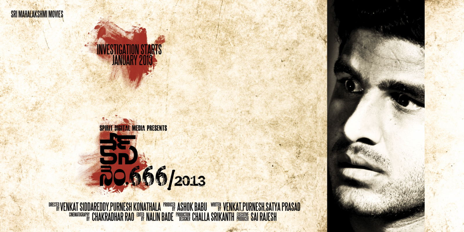 Bollywood Upcoming New Hbo Movies In January 2013