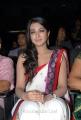 Telugu Actress Catherine Tresa Photos in Saree