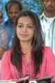 Paisa Actress Actress Catherine Tresa Stills