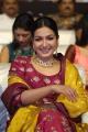 Telugu Actress Catherine Tresa Latest Photos @ World Famous Lover Pre Release