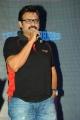 Victory Venkatesh at CCL Season 3 Telugu Warriors Team Announcement Photos