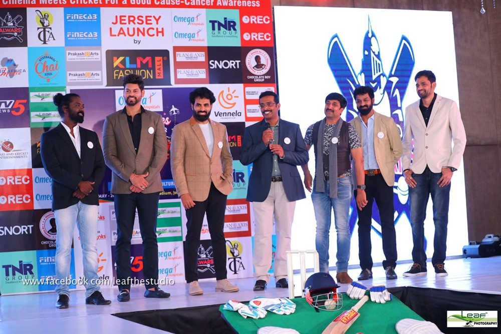 Celebrity Cricket Tour to South Africa Jersey Launch Stills