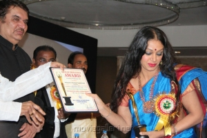 AIAC Awards for Excellence Stills