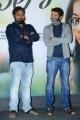 Venky Kudumula, Trivikram Srinivas @ Chalo Movie Teaser Launch Stills