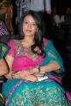 Singer Madhoo at Chammak Challo Movie Audio Release Photos