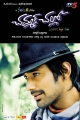 Actor Varun Sandesh in Chammak Challo Movie Posters