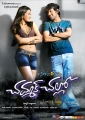 Catherine Tresa, Varun Sandesh in Chammak Challo Telugu Movie Posters