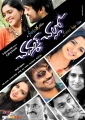 Chammak Challo Telugu Movie Posters