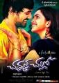 Varun Sandesh, Sanchita Padukone in Chammak Challo Telugu Movie Posters