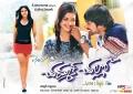 Catherine Tresa, Varun Sandesh, Sanchita Padukone in Chammak Challo Telugu Movie Wallpapers