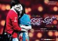 Varun Sandesh, Sanchita Padukone in Chammak Challo Telugu Movie Wallpapers