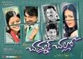 Chammak Challo Telugu Movie Wallpapers