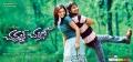 Sanchita Padukone, Varun Sandesh in Chammak Challo Telugu Movie Wallpapers