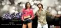 Catherine Tresa, Varun Sandesh in Chammak Challo Telugu Movie Wallpapers