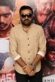 Udhaya @ Champion Movie Audio Launch Stills