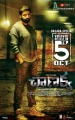 Gopichand Chanakya Movie Release Posters
