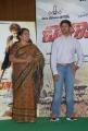 Chanakyudu Movie Audio Release Stills